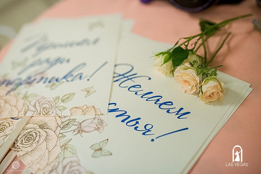Декор-свадьбы