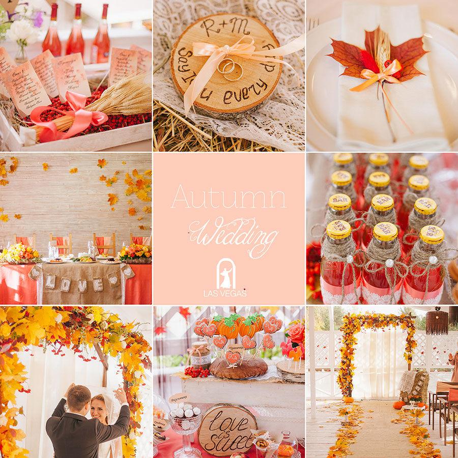 Осенняя-свадьба-в-коралловых-тонах