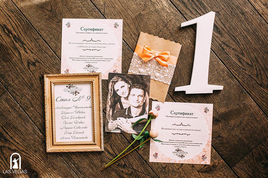 Свадебная-полиграфия