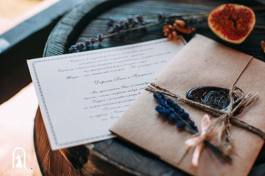 Свадебные-приглашения-в-стиле-прованс